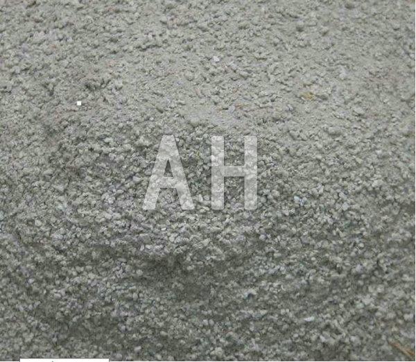 无机活性保温砂浆